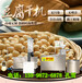 山西運城豆腐干機豆腐干機生產視頻豆腐干機不同型號價格