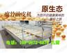 腐竹油皮機多少錢嘉興腐竹機生產廠家質量保證價格便宜