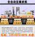 豆腐皮机哪家好衡阳豆腐皮机多少钱豆腐皮机生产线