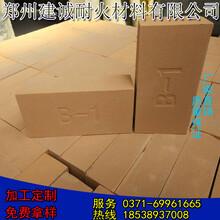 轻质粘土保温砖/体密0.6-1.2/强度高保温好/漂珠砖图片