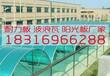 廣東耐力板陽光板廠家供應各種用途PC波浪瓦,耐力板,陽光板