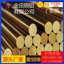 c3604空心网纹黄铜棒c36000黄铜棒实心铜棒直径55mm-60mm切割