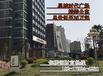 星城时代广场精装loft公寓35万起售loft公寓