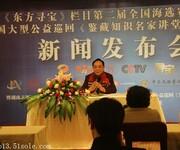 湖南省造光绪元宝库平七钱二分榆林有哪些特征?东方寻宝DFXB海选征集图片