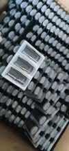 沙井加工廠,電子霧化器,電池組裝,代工承接電子產品外發業務圖片