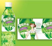 牛皮纸不干胶贴纸印刷设计护肤品食品瓶贴手工饼干透明标签定做