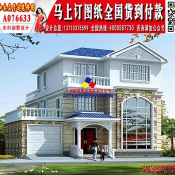 二层农村小图片图纸新农村自建房设计图Y182182wow魔别墅哪里德拉诺附买图片