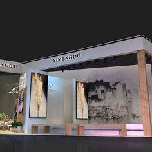 上海广州北京展厅设计布置展览公司