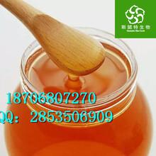 蜂蜜提取物纯天然优质蜂蜜粉供应