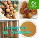 桂圆提取物纯天然优质桂圆粉供应