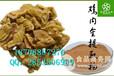 鸡内金提取物作用纯天然优质鸡内金粉