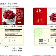 自助提货管理系统水果礼盒礼品卡券二维码防伪礼品卡券