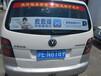 上海出租车媒体,包盘资源