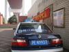 上海出租车广告,强生出租车广告发布流程