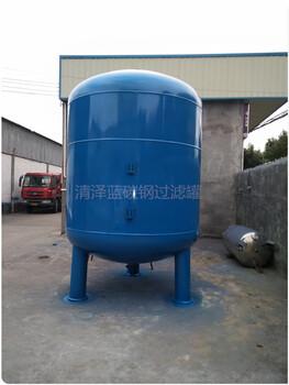 小区环保用去色去味活性炭过滤器多介质过滤器工业碳钢过滤器