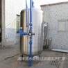 井水過濾器