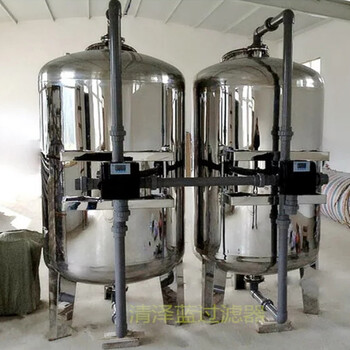加工生產深圳寶安區石英砂立式反沖洗機械過濾器吸附除雜質
