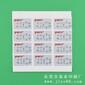环保不干胶标签商家参数价格实惠高质量卷筒不干胶标签
