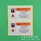 厂家实惠新品防火警示贴纸免费取样铜版纸标签直销