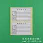 石碣标签印刷厂家铜版纸不干胶标签粘性牢固物料标示卡贴纸批发