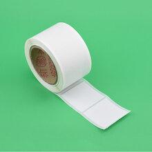 东莞卷筒条码标签各规格卷筒空白不干胶贴纸空白贴纸定做