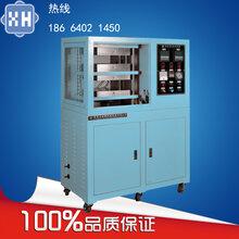 东莞锡华平板硫化机小型橡胶硫化机橡胶压片机塑料图片
