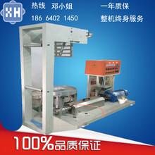 XH-430单螺杆25/28小型挤出吹膜机PE颗粒吹膜机塑料吹塑机