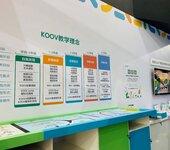 2021江苏国际教育装备展-2021江苏教育装备展览会
