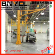 KBK轨道悬臂吊KBK悬臂起重机KBK悬臂吊图片
