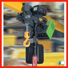 斯泰尔环链电动葫芦德国斯泰尔葫芦电动环链葫芦图片