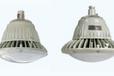 防爆照明-工厂照明-led照明