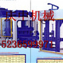 庆中砌块成型机图片