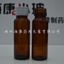 50ML棕色口服液玻璃瓶海康产品新颖图片