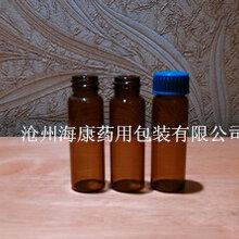 5ml螺纹口玻璃瓶,小容量玻璃瓶图片