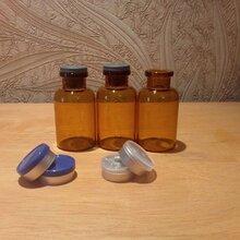 非标口管制玻璃瓶海康质优价廉图片