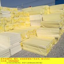 菏泽挤塑板B1级阻燃保温挤塑板厂家图片