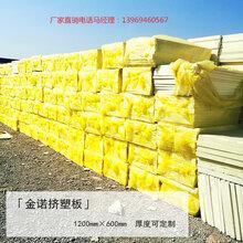 墙体挤塑板阻燃曲阜挤塑板生产厂家图片