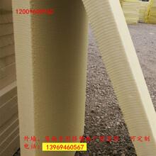 宿迁挤塑板B1级保温挤塑板厂家图片