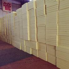 兰陵挤塑①板B1级xps保温挤塑板图片