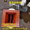 星型卸料器卸灰阀下料器煤灰粉卸料器方口圆口星型卸料器