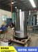 蒸汽发生器价格_亮普专业生产蒸汽发生器