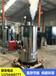 蒸汽发生器_全自动蒸汽发生器