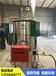 蒸汽发生器_燃油蒸汽发生器