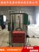 蒸汽锅炉亮普lp环保达标,快速产汽