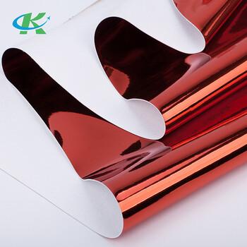科晟皮革镜面超纤鞋材金属镜面pu革镜面超纤皮电子包装皮革