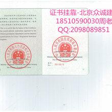 湖南注册二级结构工程师证书寻企业