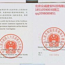两年一次付款、西藏那曲聘注册造价工程师带高工只挂资质