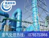 麻烦莱芜企业推荐个便宜的喷淋塔厂家//莱芜环保设备技术