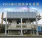 滨州皮革厂废气处理,大型环保公司皮革废气处理方案