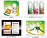 唐山消杀公司--可湿性粉剂特点及使用方法